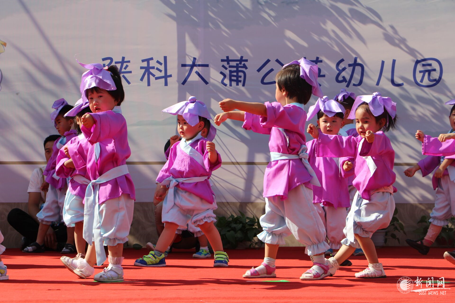 """蒲公英幼儿园举办""""六一""""儿童节系列活动"""